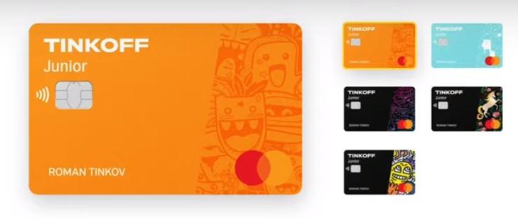 Дизайн: дебетовая карта для детей до 14 лет Тинькоф Джуниор